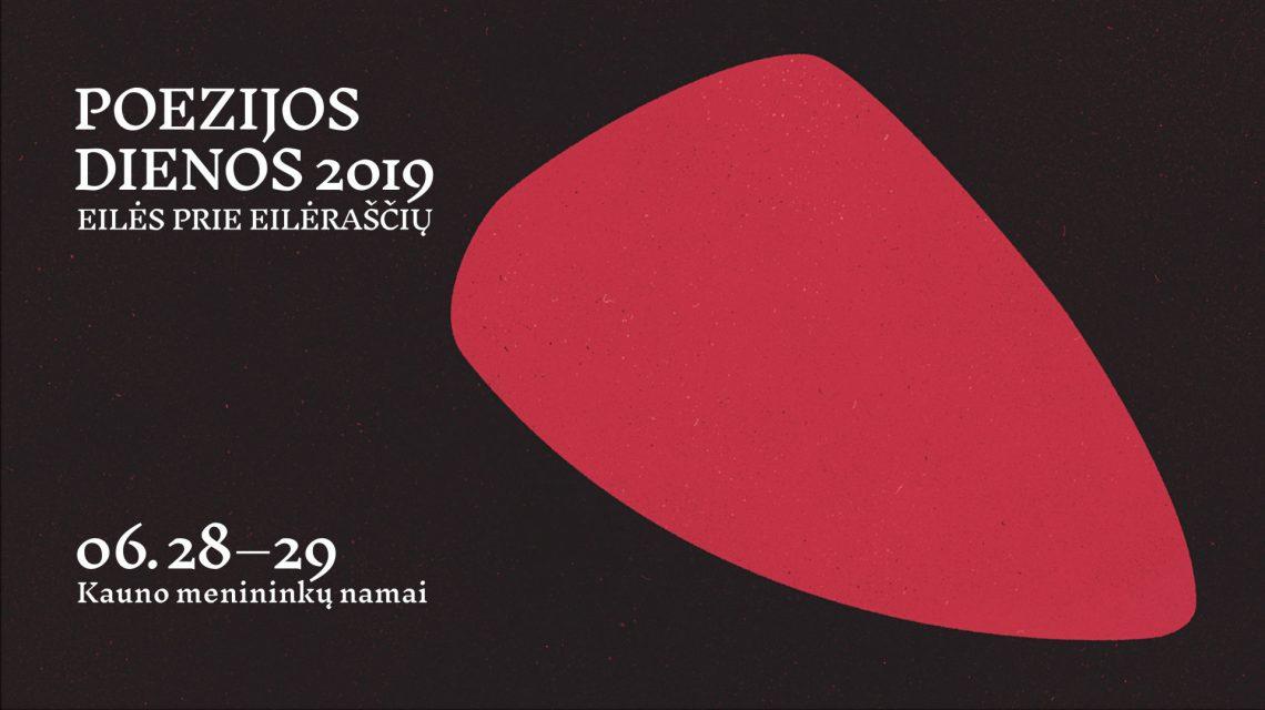poezijos-dienos-2019