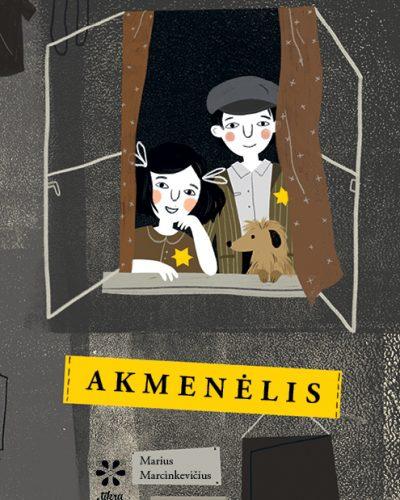 Akmenelis